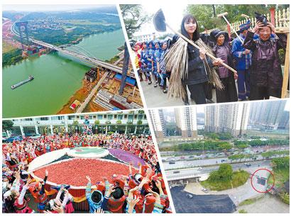 3月30日焦点图:武鸣10万人公祭骆越祖母王