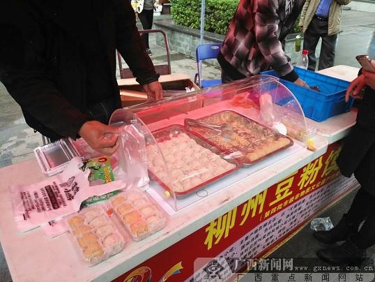 感受传统民俗文化魅力 柳州文庙欢迎你
