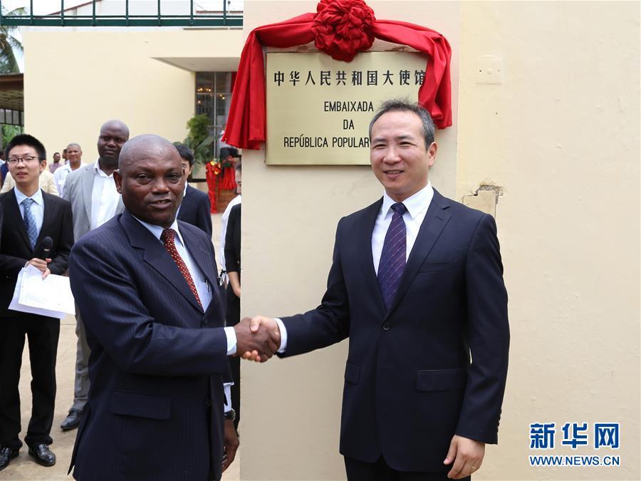 (XHDW)中国驻圣普大使馆举行揭牌仪式