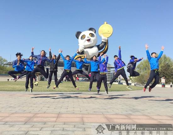 广西体校24人参加全国冬季项目跨界选材测试