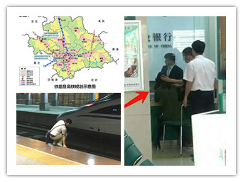 8日焦点:南宁将新建南柳第二高速 再添两个火车站
