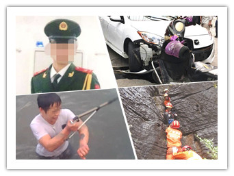 """4月9日焦点图:已婚男假扮军官与女子""""微恋""""骗钱"""