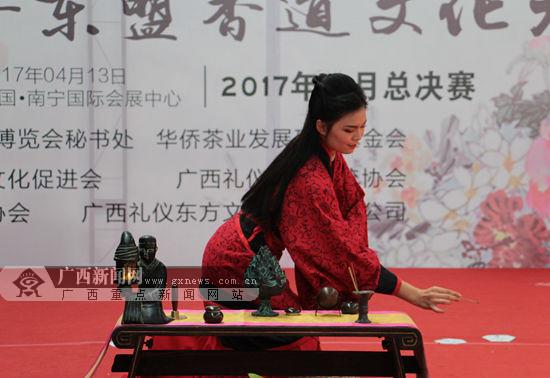 2017中国-东盟茶艺仙子大赛、香道文化大赛启动