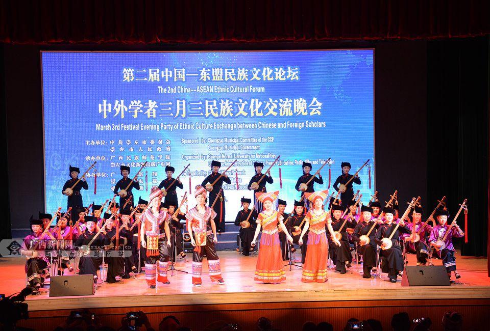 高清:中外学者三月三民族文化交流晚会举行