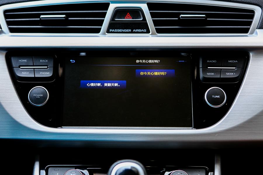 会讲段子会来事儿 试驾体验博越3.0智能语音系统