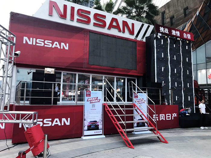 东风日产全新奇骏正式登陆南宁 新增7座车型
