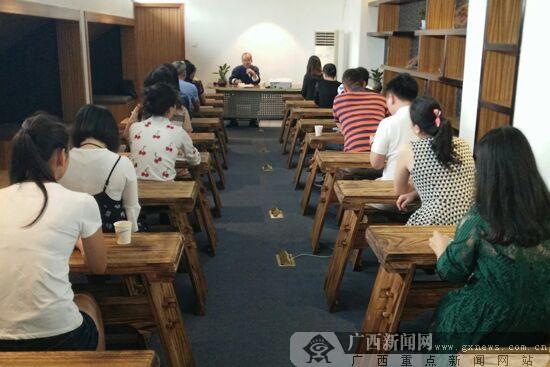 首期红豆育儿公益课堂广西老壮医传授育儿宝典