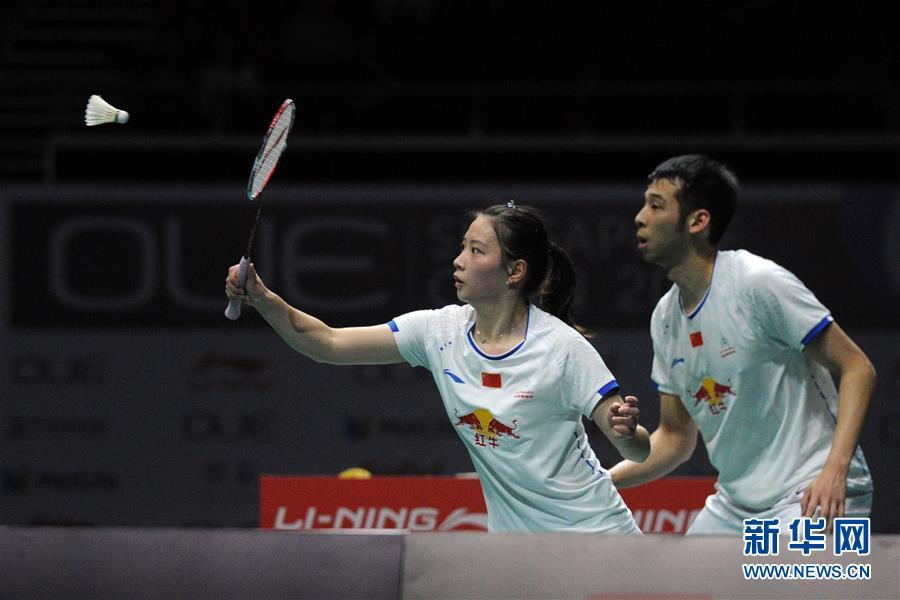 (体育)(4)羽毛球――新加坡公开赛:鲁恺/黄雅琼混双夺冠