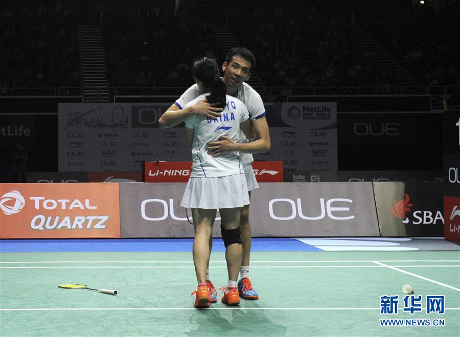 (体育)(2)羽毛球――新加坡公开赛:鲁恺/黄雅琼混双夺冠