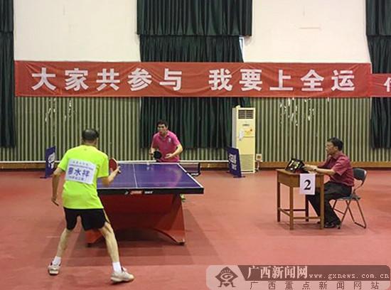 """""""我要上全运""""广西乒乓球选拔赛 80余人献球技"""