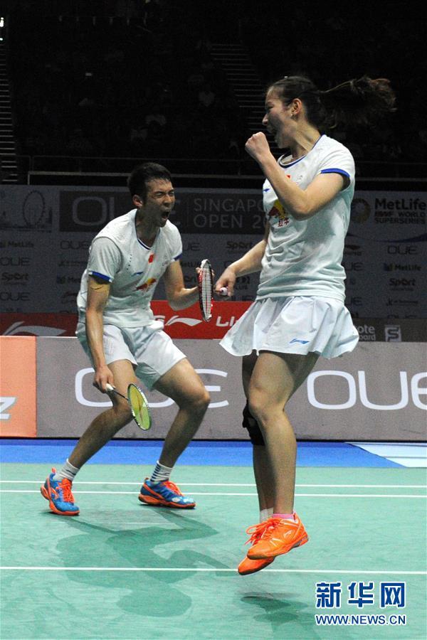 (体育)(3)羽毛球――新加坡公开赛:鲁恺/黄雅琼混双夺冠