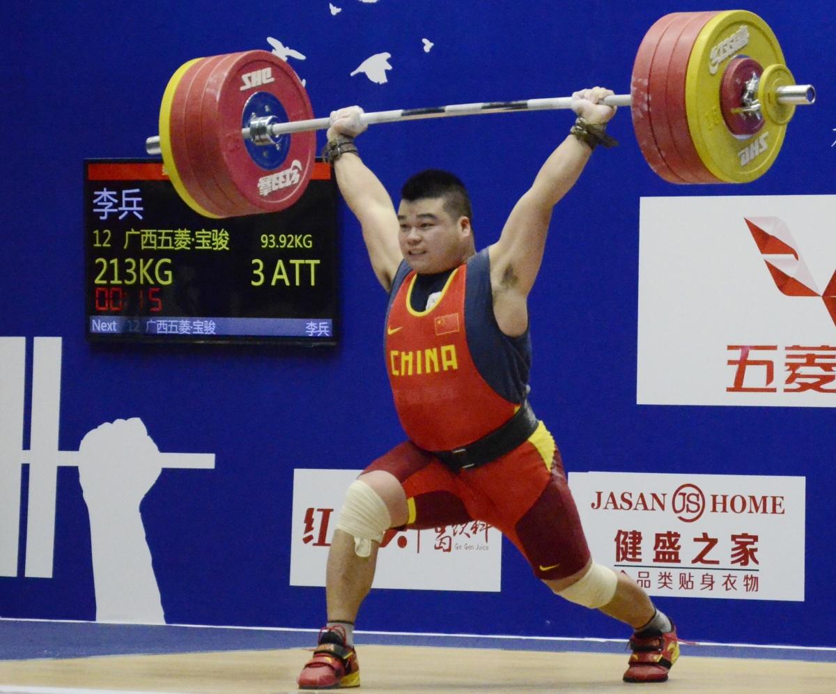 全运会男子举重预赛落幕 广西12名队员悉数晋级