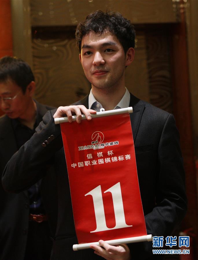 (体育)(6)围棋——第十四届中国职业围棋锦标赛开幕式在京举行