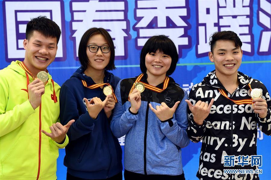 (体育)(3)蹼泳――全国春季锦标赛赛况