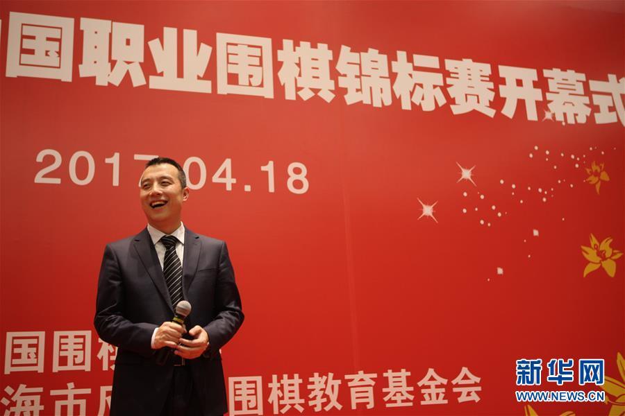 (体育)(2)围棋——第十四届中国职业围棋锦标赛开幕式在京举行
