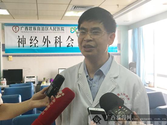 区医院通过互联网医院进行多方专家远程会诊