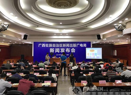 2017广西书展4月22日开幕 举办18场文化交流活动