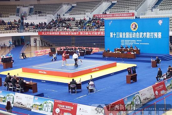 全运会武术散打预赛 广西李秀权苦战拿到决赛资格