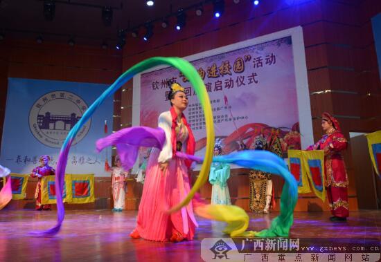 钦州开展戏曲进校园活动 传承优秀传统文化