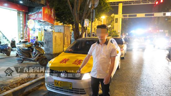 玉林一驾校学员酒后驾车上路 称教练准许自己驾车