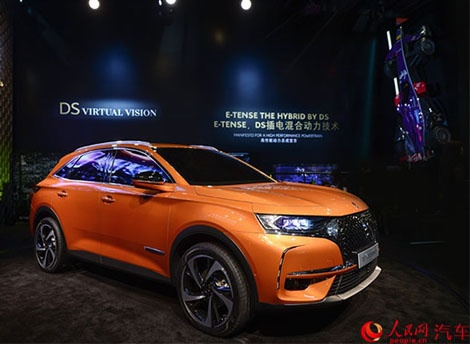 DS 7 CROSSBACK中国首秀 王凯成品牌新代言人