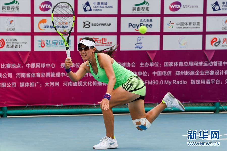 (体育)(4)网球——郑州女子网球公开赛:郑赛赛晋级