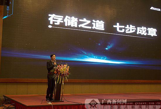 引领行业前行——宏杉科技创新2017巡展南宁站启幕