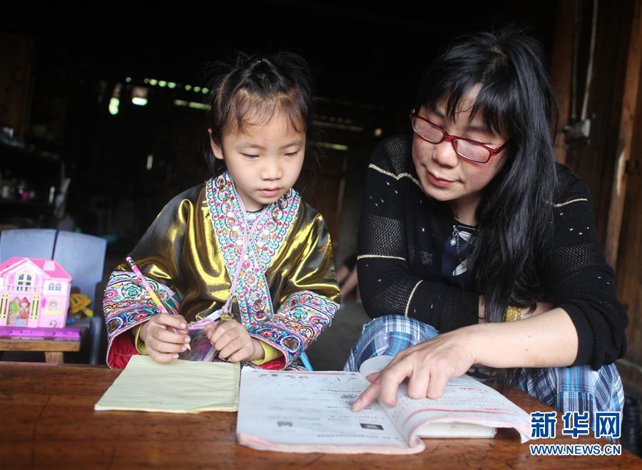 #(教育)(1)广西融水:城乡教师轮岗教学  提高教学质量