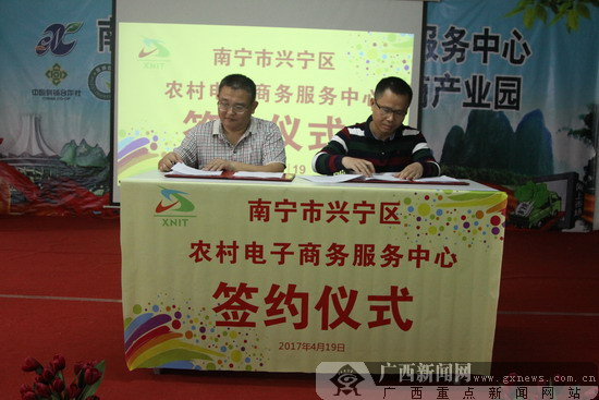 兴宁农村电商服务中心进驻金桥农产品市场