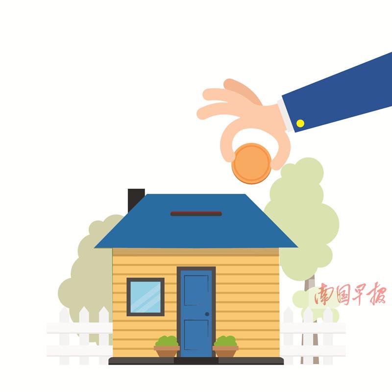 4月22日焦点图:5月1日起南宁住房公积金贷款全面收紧