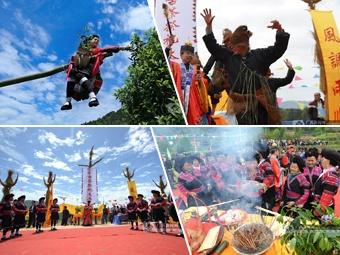 """广西龙胜:瑶族群众谷雨时节""""祭""""古茶"""