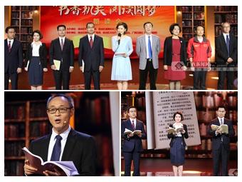 广西区直机关党员干部共享阅读盛宴(组图)