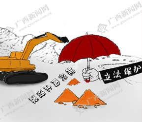[世博娱乐官网(中国)]钦州立法保护坭兴陶土资源