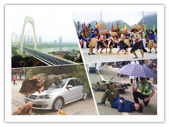 4月25日焦点图:南宁青山大桥主线5月1日通车