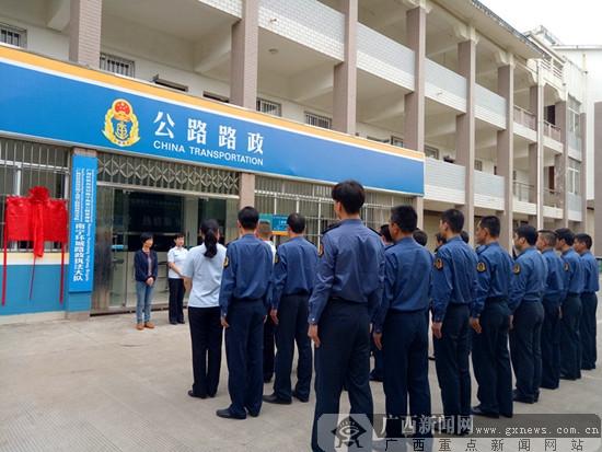 南宁市非诉行政执行案件联调办公室揭牌成立