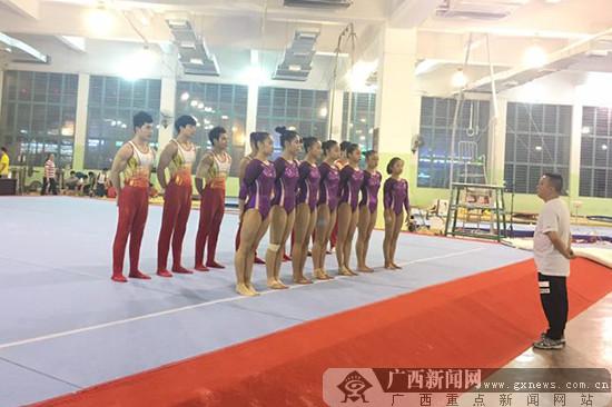 广西体操队开展第13届全运会预赛前最后一次测试