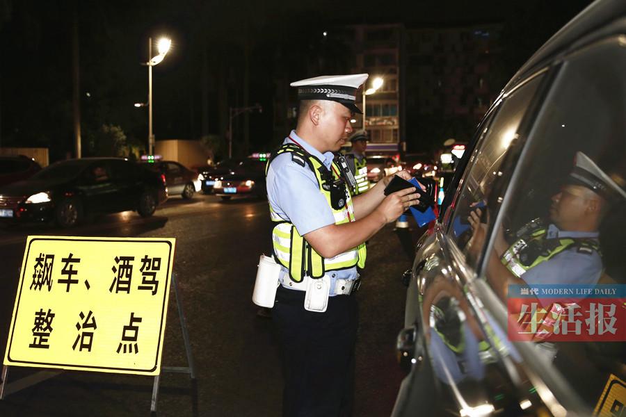 4月28日焦点图:南宁交警出动警力1596人查处交通违法行为