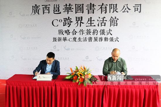 南宁将出现新式综合性专业生活书店 预计7月面世