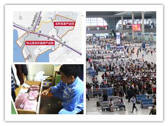 4月29日焦点图:自治区政府批复同意设立龙港新区