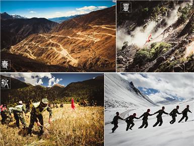 在川藏线上跟着交通兵一起穿越四季