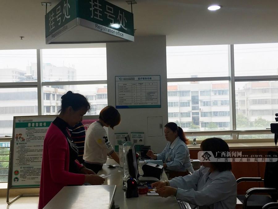 南宁市医改首日:药价下降 挂号费诊疗费成为历史