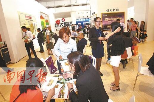 2017年广西(南宁)房地产博览会闭幕 买卖实现双赢
