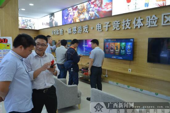 最新最潮数码体验 钦州电信年年丰旗舰店开业