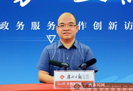 """专家解读:广西""""网上政务""""实现高效为民(图)"""