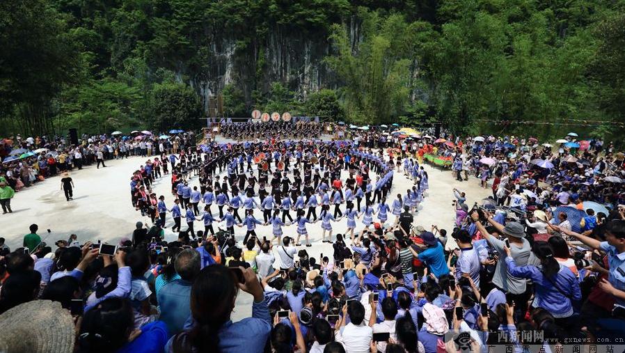 乐业第三届壮族卜隆古歌节