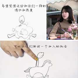 广西手机报5月7日下午版