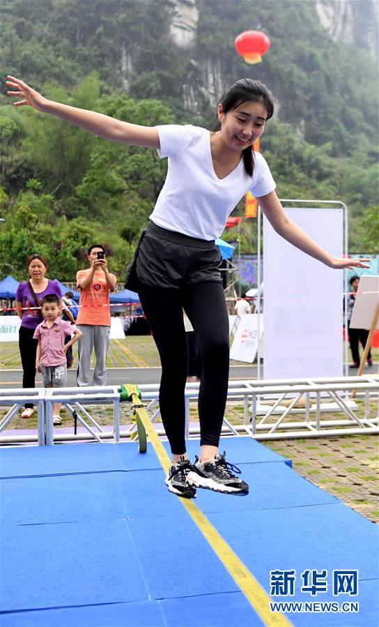 """(体育)(2)广西马山打造""""竞技与趣味""""体验式旅游盛宴"""