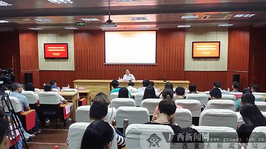 自治区宣讲团到南宁职业技术学院开展宣讲(图)
