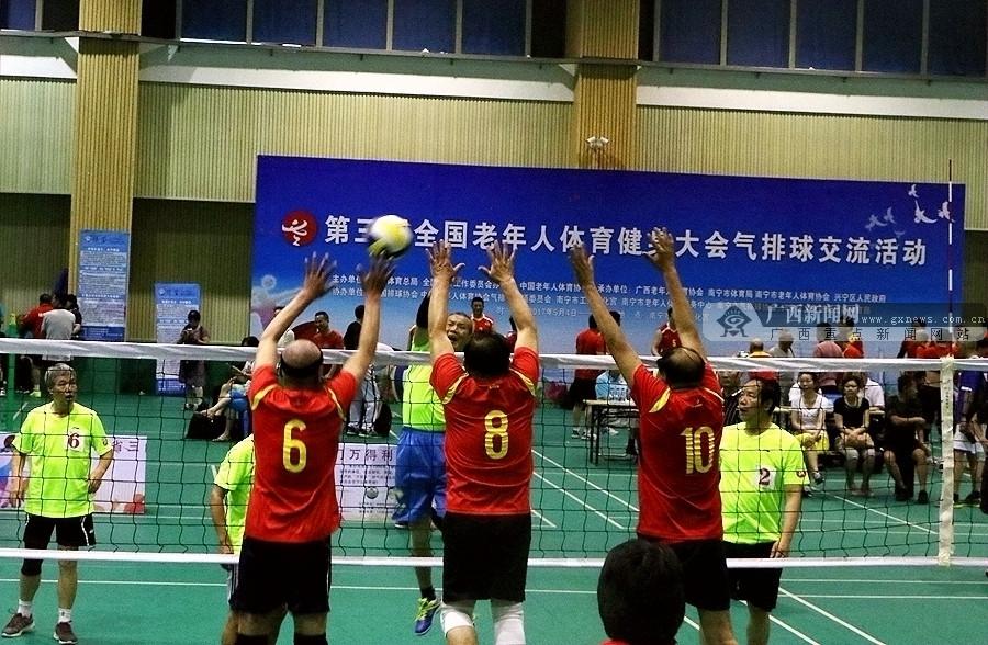 全国老年人体育健身气排球交流活动南宁圆满落幕