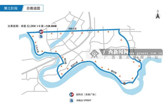 环广西公路自行车世界巡回赛线路公布 长944公里